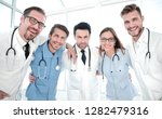 picture of young team or group...   Shutterstock . vector #1282479316
