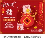 vintage chinese new year poster ... | Shutterstock .eps vector #1282485493