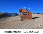 Red Rock Canyon Entrance