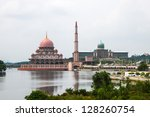 pink mosque with river in... | Shutterstock . vector #128260754
