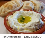 labneh  a delicious middle... | Shutterstock . vector #1282636570