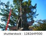the takashi shrine in nagasaki  ... | Shutterstock . vector #1282649500