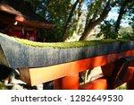the takashi shrine in nagasaki  ... | Shutterstock . vector #1282649530