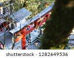 the takashi shrine in nagasaki  ... | Shutterstock . vector #1282649536