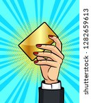 color vector illustration in... | Shutterstock .eps vector #1282659613