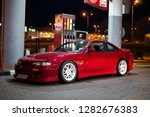 vitebsk   belarus   august 30 ...   Shutterstock . vector #1282676383