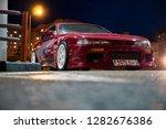 vitebsk   belarus   august 30 ...   Shutterstock . vector #1282676386