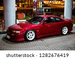vitebsk   belarus   august 30 ...   Shutterstock . vector #1282676419