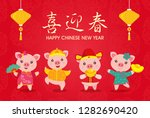 happy chinese new year 2019.... | Shutterstock .eps vector #1282690420