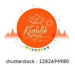 illustration of festival of... | Shutterstock .eps vector #1282694980