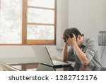 businessman having stress with... | Shutterstock . vector #1282712176