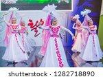andong   south korea   oct 01   ... | Shutterstock . vector #1282718890