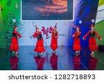 andong   south korea   oct 01   ... | Shutterstock . vector #1282718893