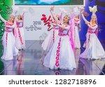 andong   south korea   oct 01   ... | Shutterstock . vector #1282718896