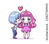 cute vector illustration....   Shutterstock .eps vector #1282734943