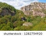 cave city khndzoresk in the... | Shutterstock . vector #1282754920