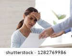 upset surprised woman receiving ... | Shutterstock . vector #1282769986