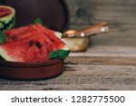 slices and half of fresh... | Shutterstock . vector #1282775500