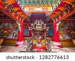 singkawang  west kalimantan ... | Shutterstock . vector #1282776613