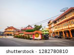singkawang  west kalimantan ... | Shutterstock . vector #1282780810