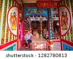 singkawang  west kalimantan ... | Shutterstock . vector #1282780813