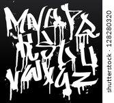 alfabe,sanat,siyah,leke,kaligrafi,hat sanatı,serin,kültür,çizilmiş,bırak,öğeleri,ingilizce,moda,yazı tipi,grafiti