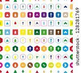 colorful arrows seamless pattern