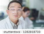 people working at laboratory | Shutterstock . vector #1282818733