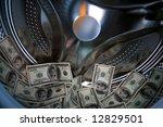 bank of american dollars in... | Shutterstock . vector #12829501