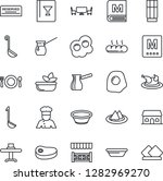 thin line icon set   cook... | Shutterstock .eps vector #1282969270