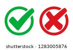 set check mark and cross in... | Shutterstock .eps vector #1283005876