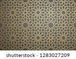 islamic ornament vector  ... | Shutterstock .eps vector #1283027209