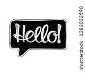 hello in hand drawn style....   Shutterstock .eps vector #1283033590