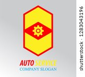 auto service logo | Shutterstock .eps vector #1283043196