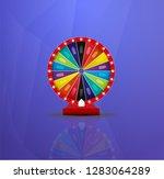 wheel of fortune lottery luck... | Shutterstock .eps vector #1283064289