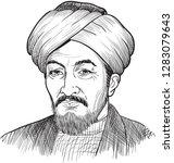 al farabi  872 950  portrait in ... | Shutterstock .eps vector #1283079643