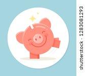happy piggy bank are dancing.... | Shutterstock .eps vector #1283081293