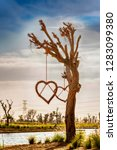isolated love tree at dubai... | Shutterstock . vector #1283099380