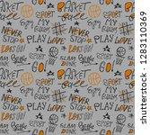 sketch handwritten basketball...   Shutterstock .eps vector #1283110369