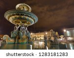 typical french fountain in the... | Shutterstock . vector #1283181283
