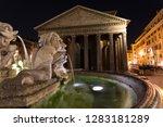 view of pantheon basilica in... | Shutterstock . vector #1283181289