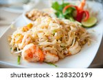 thailand's national dishes ... | Shutterstock . vector #128320199