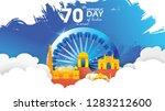 happy indian republic day... | Shutterstock .eps vector #1283212600