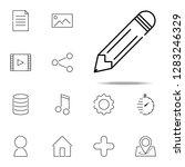pencil icon. web  minimalistic...