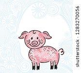 beautiful pig. vector... | Shutterstock .eps vector #1283270056