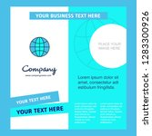 globe company brochure template.... | Shutterstock .eps vector #1283300926