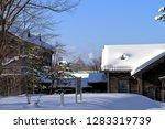 hokkaido  sapporo  hokkaido... | Shutterstock . vector #1283319739