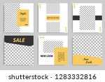 editable square abstract...   Shutterstock .eps vector #1283332816