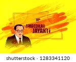 vector illustration of indian... | Shutterstock .eps vector #1283341120