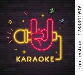 karaoke logotype music neon... | Shutterstock .eps vector #1283341909